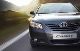 Toyota Camry - лучший способ показать, насколько успешна ваша жизнь