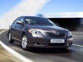 Конец года ознаменуется выходом новой версии Toyota Camry
